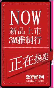 上海雅制行实业有限公司
